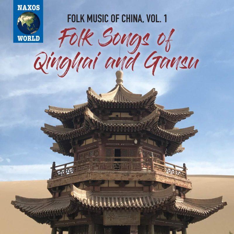 FOLK MUSIC OF CHINA